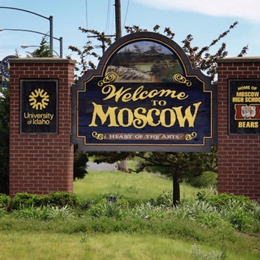 Какие населенные пункты вошли в состав Москвы за последние 100 лет