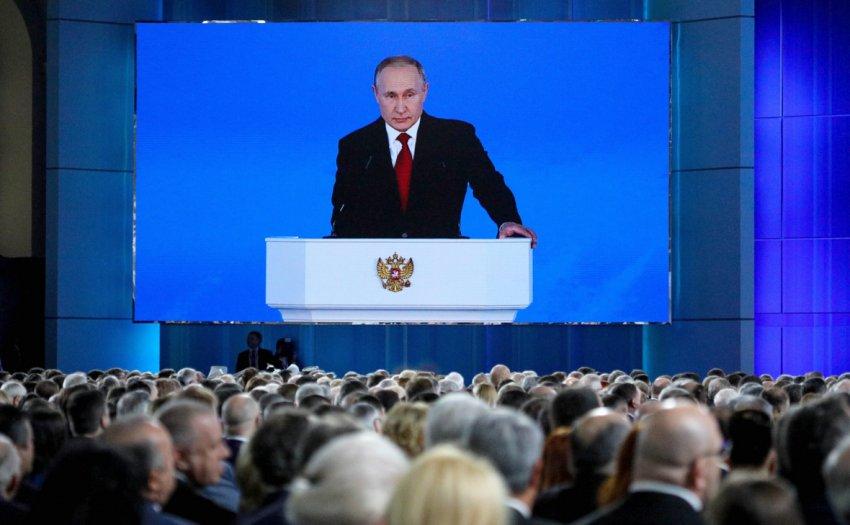 Каким будет Послание Путина Федеральному собранию 21 апреля 2021 года