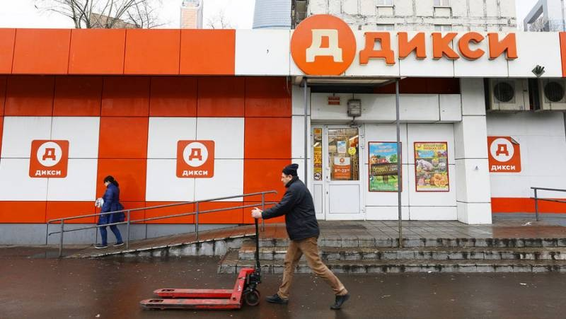Объединение ритейлов: «Дикси» закрывает магазины, продав сеть «Магниту»