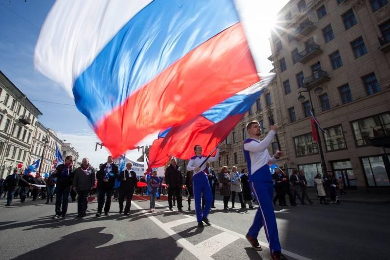 Какие выходные получают россияне на День России в 2021 году