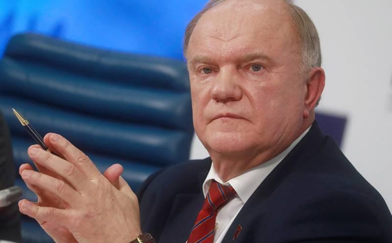 Партия «Коммунисты» России будет судить Михаила Горбачева иГеннадия Зюганова