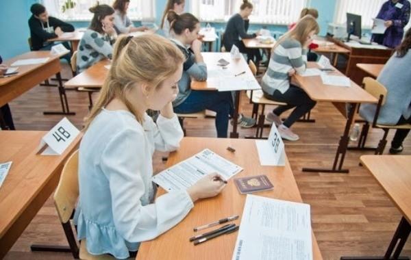 Школьникам прояснили информацию об отмене ОГЭ в 2021 году
