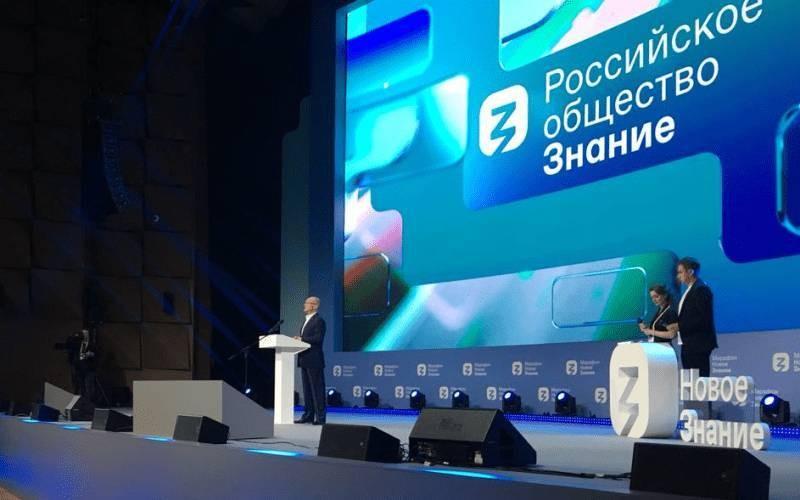 Изобретатель Стив Возняк выступил на всероссийском марафоне «Новое знание»