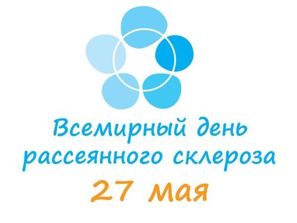 Какой праздник сегодня, 27 мая, отмечают в разных странах мира