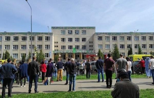 Мальчика-первоклассника обвинили в пособничестве казанскому стрелку