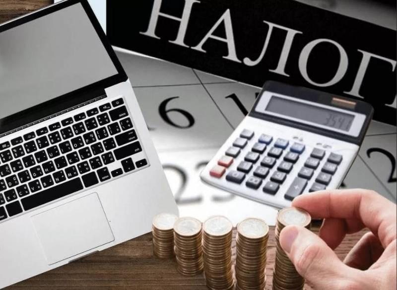 Как узнать задолженности по налогам