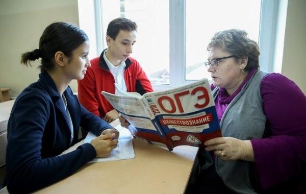 Школьникам разъяснили сроки публикации итогов ОГЭ-2021 по русскому языку