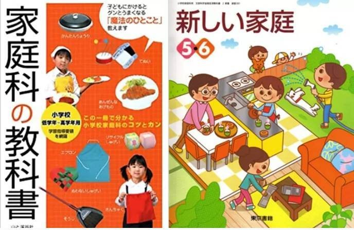 Как японская студентка разбогатела на детских советских энциклопедиях
