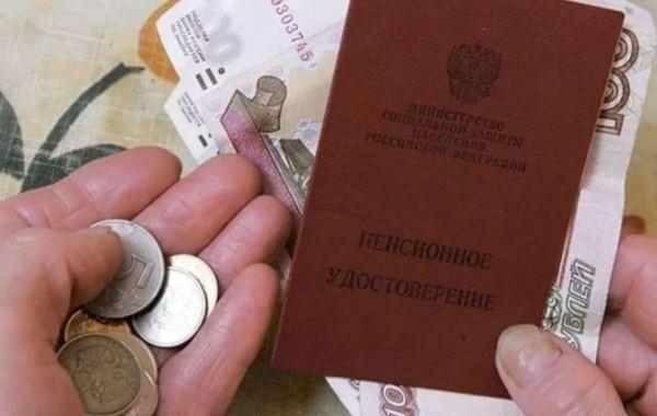 К выборам в Госдуму работающим пенсионерам могут проиндексировать пенсии
