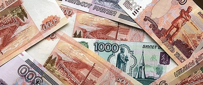 Россияне начали верить в восстановление экономики страны