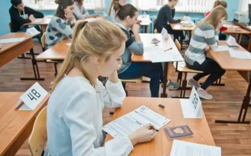 Школьникам дистанционно озвучат результаты ОГЭ в 2021 году по паспорту