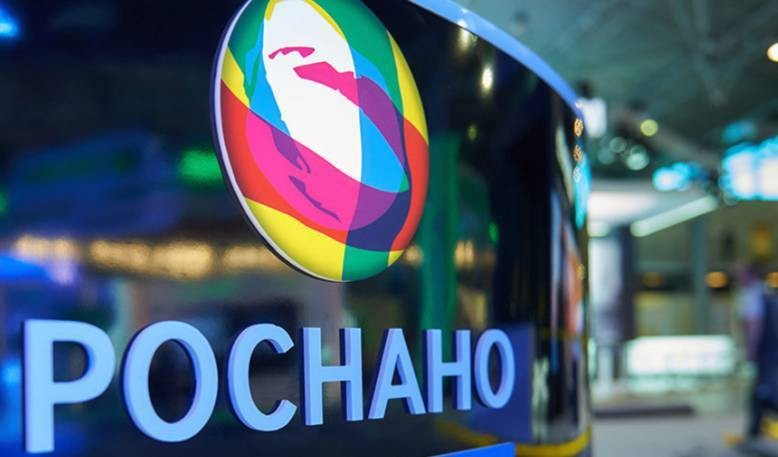 После ухода Чубайса из «Роснано» прибыль корпорации выросла в 37 раз