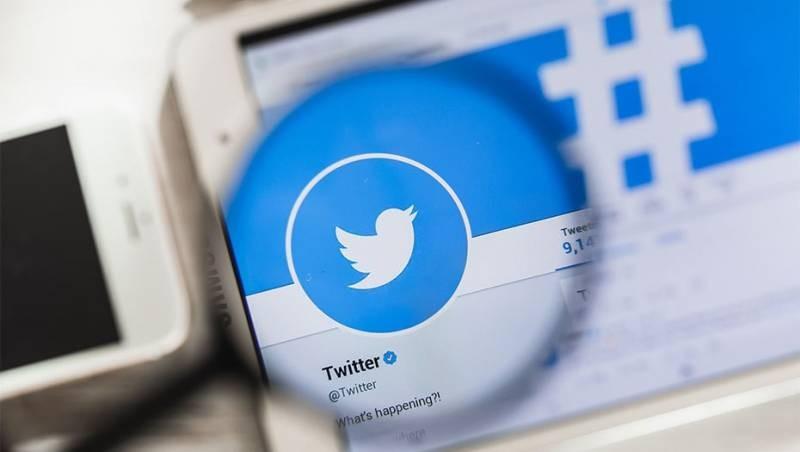 Почему власти Нигерии заблокировали «Твиттер»