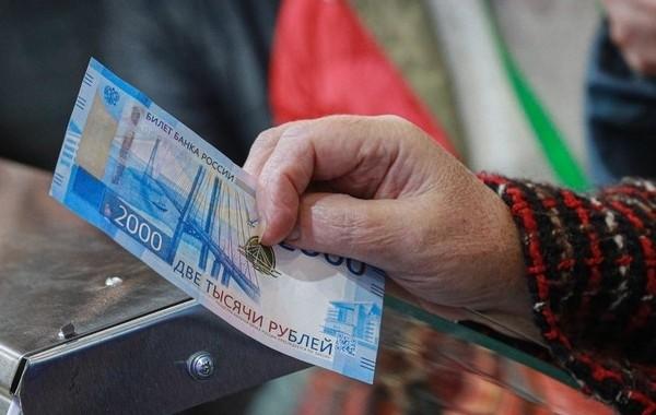 Работающим россиянам в 2021 году могут проиндексировать пенсии