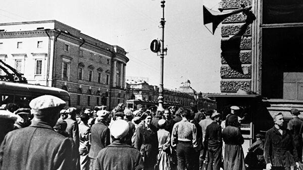 День памяти и скорби в России чтят 22 июня