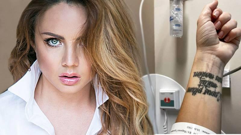 Популярная певица Максим имеет проблемы со здоровьем