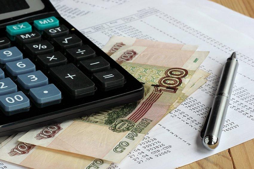 Центробанк России поддерживает отмену комиссий за оплату услуг ЖКХ