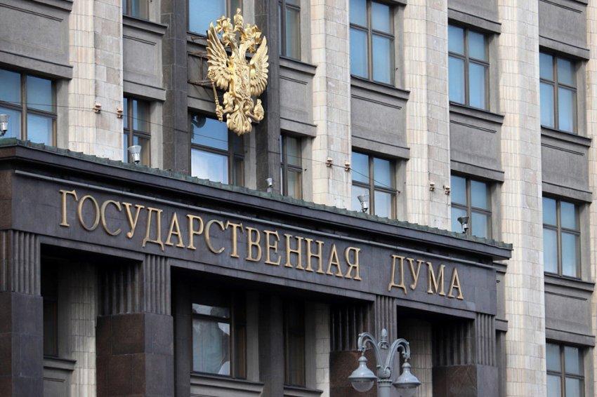 Госдума России одобрила законопроект о штрафах за нарушение тишины в ночное время