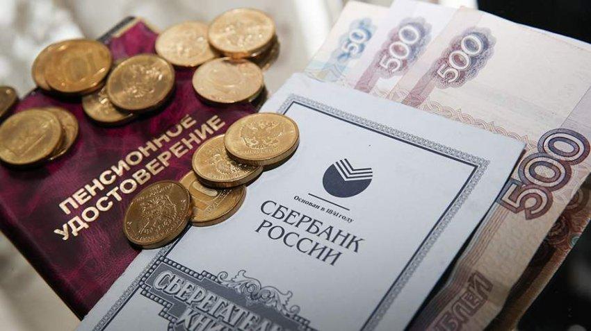 Эксперты прокомментировали новый порядок начисления пенсий с 1 июля 2021 года