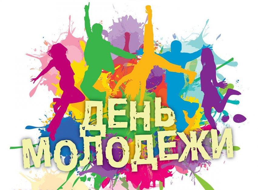 Какой праздник сегодня, 27 июня, отмечают в разных странах мира
