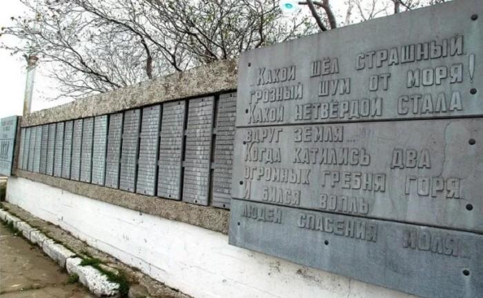 Северо-Курильск: засекреченная трагедия советского приморского города
