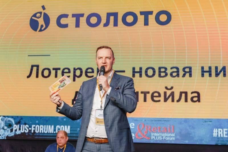 Судьба миллионов, за которыми так и не пришли победители новогоднего розыгрыша на «Русском лото» 2021