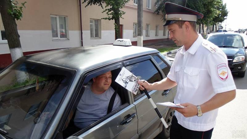 День ГИБДД и День независимости Беларуси отмечается в день 3 июля 2021 года