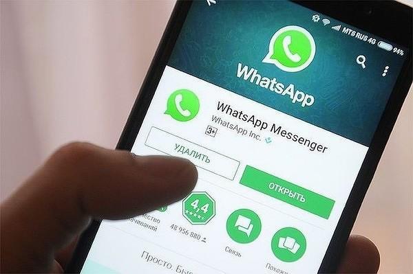 Какие новые правила ожидают пользователей WhatsApp с 15 мая