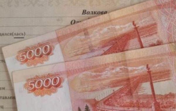 Россиянам объяснили, как получить выплату в 10 тыс. рублей на детей с шести лет