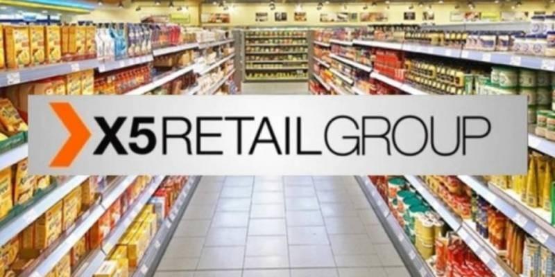 Торговая сеть X5 Group начала распродажу своей недвижимости