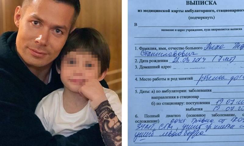 Состояние сына Стаса Пьехи после избиения и подробности инцидента