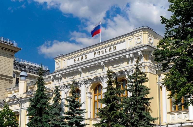 Как поменялся курс доллара США после изменения ключевой ставки ЦБ РФ
