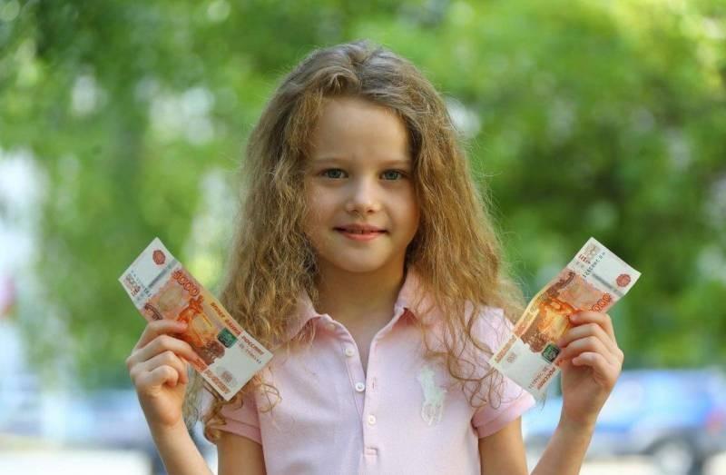 Какие законы начнут действовать в РФ с 1 августа