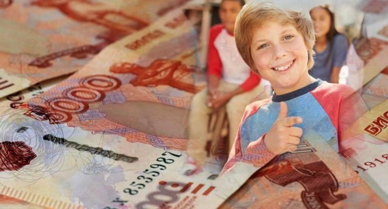 В России начали переводить 10 тысяч рублей на подготовку к учебному году