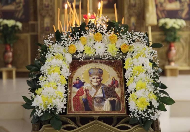 Какие есть традиции и обычаи в день Николая Чудотворца 11 августа
