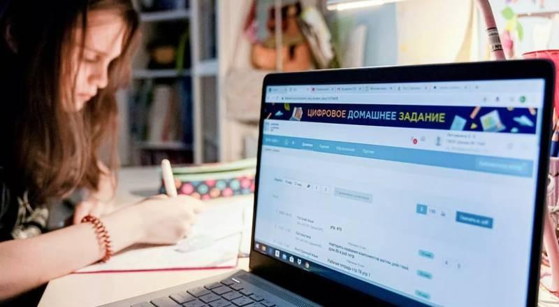 Будет ли дистанционное обучение в школах России в 2021 году