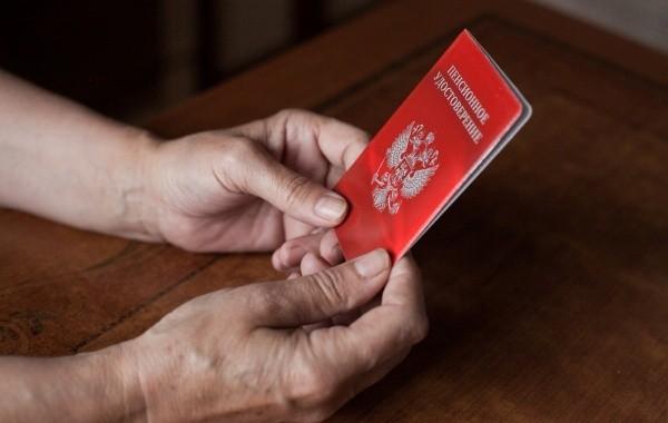 В Госдуму внесен проект о возвращении прежнего пенсионного возраста