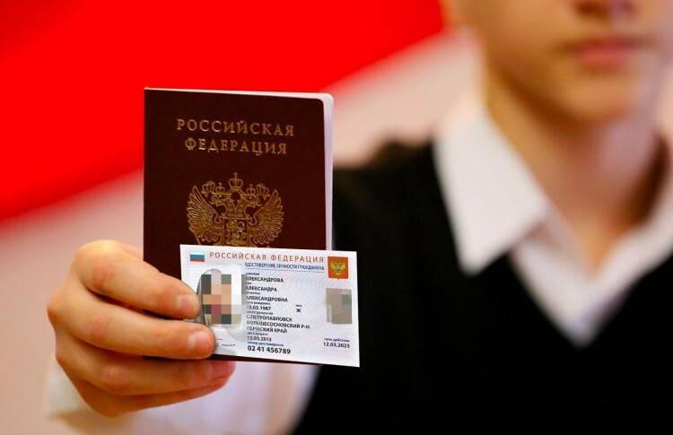 Когда будет производиться замена паспорта на смарт-карту в России
