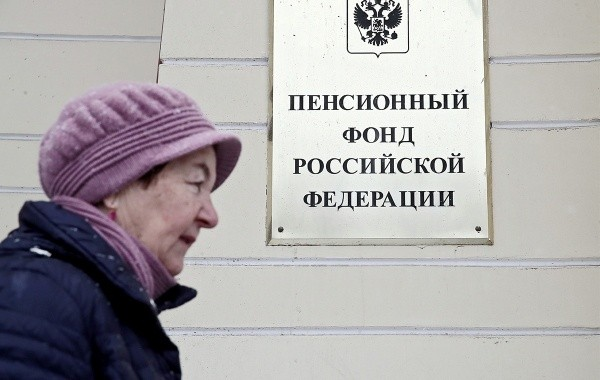 """Депутат Госдумы назвал пенсионную реформу """"абсолютным провалом"""""""