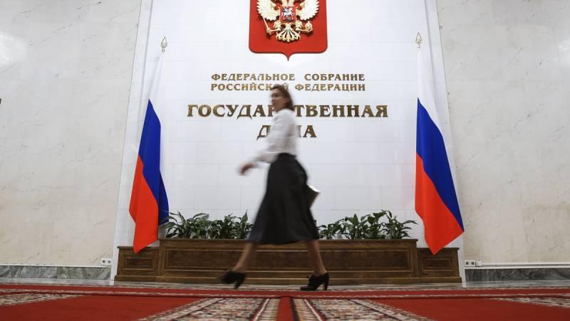 Эксперт назвал предвыборные программы большинства политических партий РФ популистскими