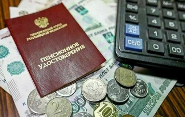 Миронов назвал ошибкой повышение пенсионного возраста
