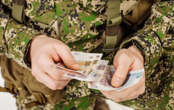 Военные пенсионеры ожидают единовременную выплату