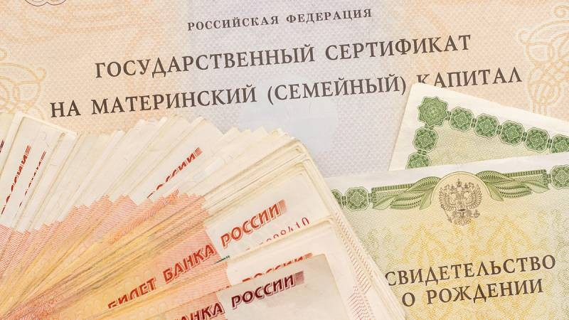 Глава Минтруда РФ назвал размер материнского капитала в 2022 году