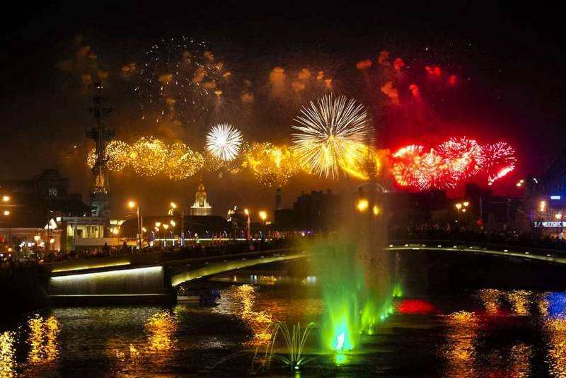 Дата празднования Дня города в Москве в 2021 году, какой будет программа и во сколько салют