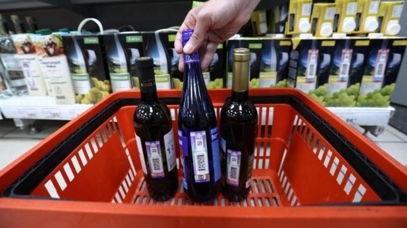 Введут запрет на продажу алкоголя в Москве на День города-2021 или нет