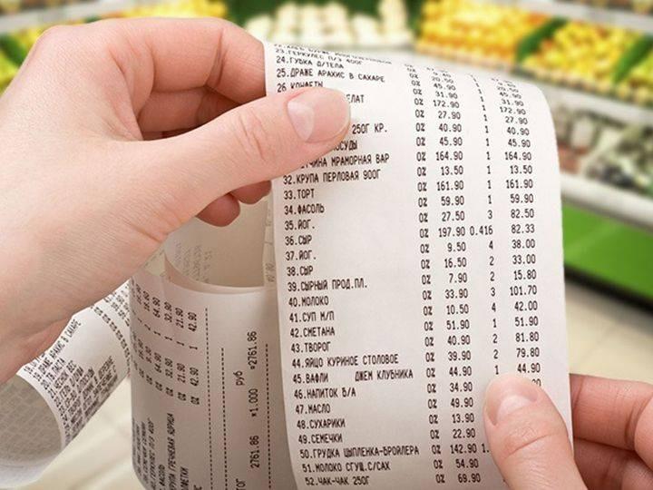 В России инфляция в августе разогналась до 6,68%
