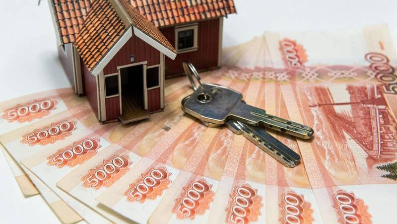 Оформление ипотеки в России: кто имеет право получить и на каких условиях