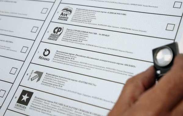 """""""Единая Россия"""" лидирует на выборах в Госдуму после обработки 50% бюллетеней"""