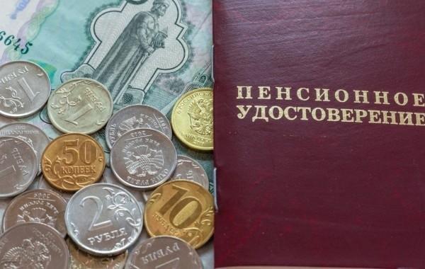 Назван размер повышения военных пенсий с 1 октября