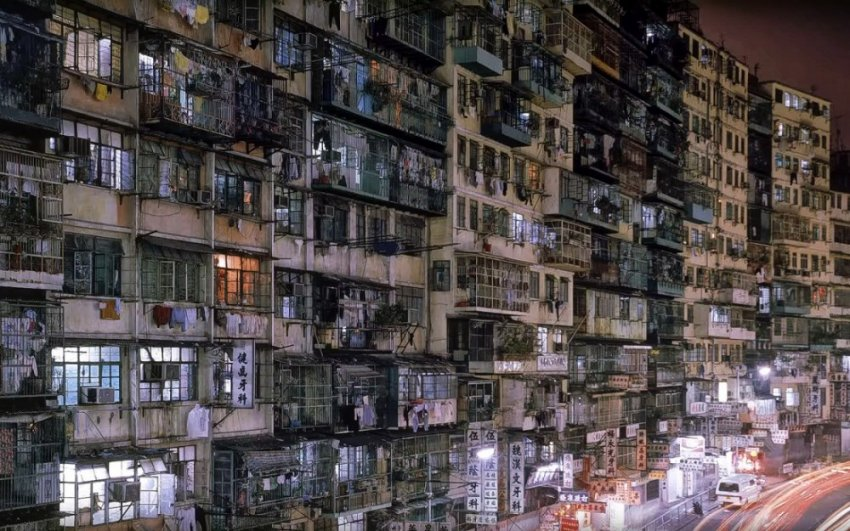 Коулун: самый густонаселённый город на планете